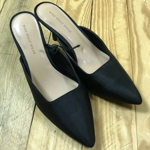 Who What Wear pointed toe heeled slides / mules